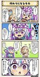 2girls 4koma >_< arrow barrel blush breasts brown_hair character_name comic cup dot_nose flower flower_knight_girl hair_flower hair_ornament large_breasts long_hair mugi_(flower_knight_girl) multiple_girls open_mouth speech_bubble sweat tagme translation_request white_hair zebrina_(flower_knight_girl) |_|