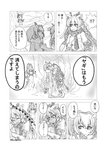 animal_ears comic commentary_request eurasian_eagle_owl_(kemono_friends) fur_collar giraffe_ears giraffe_horns highres in_tree kemono_friends long_hair monochrome multiple_girls northern_white-faced_owl_(kemono_friends) owl_ears reticulated_giraffe_(kemono_friends) serval_(kemono_friends) serval_ears serval_print serval_tail shio_butter_(obscurityonline) sitting sitting_in_tree tail translation_request tree