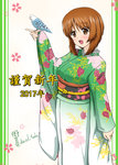 1girl 2017 :d animal bird bird_on_hand bird_request brown_eyes brown_hair diesel-turbo floral_background floral_print girls_und_panzer green_kimono japanese_clothes kimono new_year nishizumi_miho open_mouth shiny shiny_hair short_hair sidelocks signature smile twitter_username wide_sleeves year_of_the_rooster