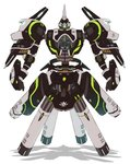 commentary_request highres horn inabi mecha no_humans no_legs original pauldrons robot simple_background white_background