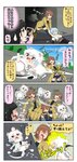 4girls 4koma =_= alley anger_vein black_hair blank_eyes blue_hair blue_sky brown_eyes brown_hair cellphone chop claw_swipe comic commentary dodging dragging drooling flying_sweatdrops green_eyes hair_between_eyes hair_ornament hairclip head_bump highres holding holding_phone jacket japanese_clothes kimono long_hair long_sleeves multiple_girls navel open_mouth original outstretched_arms phone ponytail red_eyes reiga_mieru shaded_face shiki_(yuureidoushi_(yuurei6214)) short_hair short_sleeves shorts silhouette sky smartphone smile spiked_tail tail taking_picture thighhighs translation_request tree trembling unconscious wall white_hair years yellow_eyes youkai yuureidoushi_(yuurei6214)