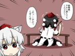 2girls animal_ears black_hair commentary_request hat inubashiri_momiji multiple_girls pen pom_pom_(clothes) puffy_sleeves red_eyes rokunen shameimaru_aya shirt short_hair short_sleeves silver_hair skirt tokin_hat touhou translation_request wolf_ears