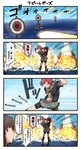 2girls 4koma bike_shorts black_gloves black_shorts blush brown_hair clenched_hands comic commentary_request emphasis_lines explosion gloves grey_sailor_collar grey_skirt hair_between_eyes highres ido_(teketeke) kantai_collection kinu_(kantai_collection) kumano_(kantai_collection) long_hair multiple_girls open_mouth pleated_skirt red_eyes red_hair red_ribbon remodel_(kantai_collection) ribbon sailor_collar short_hair short_sleeves shorts shorts_under_skirt skirt speech_bubble thought_bubble torpedo translated