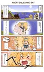 1girl bitchcraft123 blonde_hair blue_eyes coat comic gambier_bay_(kantai_collection) hair_between_eyes hairband highres holding holding_map holding_paper kantai_collection kitakami_(kantai_collection) long_hair long_sleeves map open_mouth outdoors overcoat paper sweatdrop tearing_up translation_request twintails