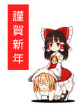 2girls :d animal_costume blonde_hair bow brown_eyes brown_hair empty_eyes expressionless frilled_skirt frills hair_bow hair_ribbon hair_tubes hakurei_reimu long_hair multiple_girls o_o open_mouth ribbon riding rumia sheep_costume short_hair skirt smile takapi_3 touhou