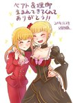 1boy 1girl ^_^ arm_around_neck artist_name beatrice blonde_hair bow breasts bug butterfly choker cleavage closed_eyes cravat dated dress flower hair_bun hair_flower hair_ornament hand_on_hip insect large_breasts open_mouth pink_bow ponytail rose smile translation_request umineko_no_naku_koro_ni urara_(himitsu_kamitu) ushiromiya_lion wide_sleeves