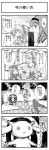 ... 2girls 4koma :3 >_< akemi_homura arrow bow bow_(weapon) closed_eyes comic greyscale hair_bow hairband hiyoko_(m8) kaname_madoka kyubey long_hair mahou_shoujo_madoka_magica monochrome multiple_girls short_hair short_twintails skirt target translated twintails weapon