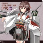 1girl bow_(weapon) breasts brown_eyes brown_hair character_name dated flight_deck hair_between_eyes hebitsukai-san highres holding holding_bow_(weapon) holding_weapon ise_(kantai_collection) japanese_clothes kantai_collection katana nontraditional_miko open_mouth ponytail remodel_(kantai_collection) sheath short_hair smile solo sword twitter_username weapon yumi_(bow)