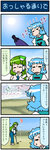 2girls 4koma =_= artist_self-insert ball blue_hair building closed_eyes comic commentary flag frog_hair_ornament golf golf_ball golf_club green_hair hair_ornament highres hole juliet_sleeves kochiya_sanae long_hair long_sleeves mizuki_hitoshi multiple_girls nontraditional_miko pole puffy_sleeves putting_green real_life_insert short_hair sky snake_hair_ornament sun sweat tatara_kogasa touhou translated umbrella vest