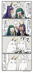 ... 2girls 4koma :d >_< animal_ears arm_up asaya_minoru bangs blush chibi cleopatra_(fate/grand_order) closed_eyes comic cosplay dark_skin egyptian egyptian_clothes facial_mark fate/grand_order fate_(series) flying_sweatdrops green_hair hairband hands_on_own_face hands_up headband holding holding_staff index_finger_raised jackal_ears long_hair medjed medjed_(cosplay) multiple_girls nitocris_(fate/grand_order) open_mouth profile purple_hair sidelocks smile spoken_ellipsis staff translation_request twitter_username very_long_hair yellow_hairband