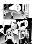 2girls bat_wings comic dress elly flower frown greyscale hair_ribbon hat hat_ribbon katayama_kei kurumi_(touhou) long_hair long_sleeves looking_at_another medium_hair monochrome multiple_girls ribbon sample shaded_face shadow touhou touhou_(pc-98) translation_request wings