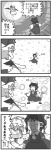 2girls 4koma bat_wings bow comic danmaku detached_sleeves gameplay_mechanics hakurei_reimu hat highres monochrome moon multiple_girls remilia_scarlet rodney short_hair tears touhou translated wings you_gonna_get_raped