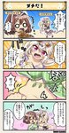 /\/\/\ 2girls 4koma :d bangs bare_legs blonde_hair blush brown_hair character_name clenched_hand closed_eyes comic commentary eating eyebrows_visible_through_hair flower_knight_girl food hair_ornament hairpin hamanadeshiko_(flower_knight_girl) long_hair multiple_girls navel noodles o_o open_mouth red_eyes ribbon shaded_face short_hair smile speech_bubble tears tennanshou_(flower_knight_girl) translated white_ribbon |_|