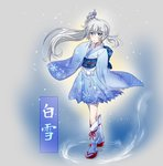 1girl adapted_costume alternate_costume blue_eyes blue_kimono commentary_request hair_ornament hairpin iesupa japanese_clothes kimono kimono_skirt platform_footwear rwby scar scar_across_eye snowflake_print translated weiss_schnee white_hair white_legwear