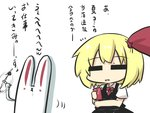 1girl :x =_= artist_self-insert blonde_hair bunny cellphone check_commentary chibi closed_eyes comic commentary_request drooling fang goma_(gomasamune) hair_ribbon highres holding holding_phone necktie open_mouth phone ribbon rumia short_hair short_sleeves skirt smartphone touhou translation_request twirling_hat vest white_background