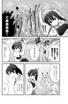 4girls >:( airfield_hime bangs bare_arms bare_shoulders bracer comic emphasis_lines flexing frown greyscale hakama_skirt horizon horn horns kaga_(kantai_collection) kantai_collection kirin_tarou leaning_forward long_hair monochrome motion_blur motion_lines multiple_girls muneate notice_lines ocean open_mouth outdoors pose seaport_hime shinkaisei-kan side_ponytail sitting_on_liquid southern_ocean_oni sparkle speech_bubble splashing sweatdrop tasuki translation_request twintails v-shaped_eyebrows wide_oval_eyes