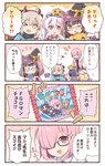 4koma 6+girls :d :o ;d ;o >_< >_o bangs black-framed_eyewear black_bow black_dress black_hat black_scarf blonde_hair blush bow brown_hair chibi cloak collared_dress comic commentary_request demon_horns demon_tail demon_wings dress eyebrows_visible_through_hair fake_horns fate/grand_order fate_(series) gilgamesh gilgamesh_(caster)_(fate) glasses grey_jacket hair_between_eyes hair_bow hair_over_one_eye hair_ribbon haori hat heart hood hood_up hooded_cloak horns ibaraki_douji_(fate/grand_order) jack-o'-lantern jacket japanese_clothes kimono koha-ace leonardo_da_vinci_(fate/grand_order) light_brown_hair long_hair long_sleeves mash_kyrielight mini_hat mini_witch_hat multiple_girls necktie obi okita_souji_(fate) okita_souji_(fate)_(all) one_eye_closed open_clothes open_jacket open_mouth osakabe-hime_(fate/grand_order) partially_translated pink_cloak pink_hair pumpkin_hat purple_eyes purple_hair red_eyes red_neckwear red_ribbon red_wings ribbon rioshi sash scarf short_hair shuten_douji_(fate/grand_order) silver_hair smile sparkle tail tomoe_gozen_(fate/grand_order) translation_request trick_or_treat twintails very_long_hair white_kimono wide_sleeves wings witch_hat xd yellow_eyes