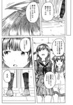 ahoge bangs blunt_bangs ceiling close-up comic door eyebrows_visible_through_hair from_below greyscale hidden_eyes kantai_collection kuma_(kantai_collection) long_hair long_sleeves monochrome multiple_girls neckerchief ooi_(kantai_collection) open_mouth pleated_skirt school_uniform serafuku shino_(ponjiyuusu) shoes short_sleeves shorts sidelocks skirt standing translation_request