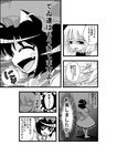 2girls animal_ears blush cat_ears chen comic evil_smile fang greyscale hat highres inaba_tewi konpaku_youmu mob_cap monochrome multiple_girls niiko_(gonnzou) revision shaded_face short_hair smile talking text tooth touhou translated