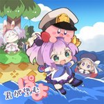 4girls =_= animal_ears ayanami_(azur_lane) azur_lane blue_eyes bow brown_hair bunny_ears chibi cloud commentary_request crossover crown day fake_animal_ears fishing_rod gloves green_eyes hair_bow hairband hat hat_ribbon highres innertube island javelin_(azur_lane) kirby kirby_(series) konachiu laffey_(azur_lane) military_hat mini_crown multiple_girls off_shoulder on_head outstretched_arms palm_tree peaked_cap pleated_skirt ponytail purple_hair ribbon single_glove skirt standing standing_on_liquid translation_request tree water waves white_hair white_hat z23_(azur_lane) |_|