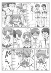 1girl 2boys bad_id bad_pixiv_id comic drill_hair freckles glasses greyscale hair_ribbon highres kaname_madoka kosshii_(masa2243) mahou_shoujo_madoka_magica monochrome multiple_boys ribbon school_uniform tears translated twin_drills twintails