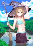 1girl blonde_hair blue_bra blue_sky bow bra cloud collarbone commentary culter day grin hand_on_headwear hat hat_bow kirisame_marisa long_hair looking_at_viewer midriff navel no_shirt outdoors pond skirt sky smile solo touhou underwear very_long_hair witch_hat yellow_eyes