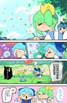2girls >_< angry barefoot bloomers blowing blue_dress blue_eyes blue_sky bridge chibi cirno clenched_hands cloud comic daiyousei dandelion_seed day dress fairy_wings frozen grass green_eyes highres jumping moyazou_(kitaguni_moyashi_seizoujo) multiple_girls on_grass outdoors pinafore_dress puffy_short_sleeves puffy_sleeves shirt short_sleeves sitting sky throwing touhou translation_request tree underwear white_shirt wings
