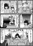 6+girls anger_vein animal_ears black_wings bow cirno comic enokuma_uuta ex-keine fujiwara_no_mokou gap glasses gloves greyscale hair_bow hair_tubes hakurei_reimu hat hetero horns ibuki_suika inubashiri_momiji izayoi_sakuya kamishirasawa_keine kirisame_marisa kochiya_sanae konpaku_youmu long_hair maid_headdress monochrome multiple_girls reisen_udongein_inaba ribbon scabbard shameimaru_aya sheath short_hair stall sword tokin_hat touhou translated weapon wings wolf_ears