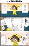 absurdres admiral_(kantai_collection) blush brown_eyes brown_hair comic commentary_request cosplay costume embarrassed gen_1_pokemon highres kaga_(kantai_collection) kantai_collection long_hair pikachu pikachu_(cosplay) pikachu_ears pikachu_tail pokemon pokemon_ears side_ponytail tail taisa_(kari) translated
