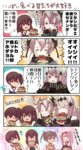 5koma 6+girls abyssal_crane_hime aircraft_carrier_water_oni akagi_(kantai_collection) black_hair brown_eyes comic commentary_request dress eating food grey_hair hairband hamburger headband highres houshou_(kantai_collection) japanese_clothes kaga_(kantai_collection) kantai_collection long_hair multiple_girls muneate pako_(pousse-cafe) ribbed_dress shinkaisei-kan short_hair tears translation_request twintails upper_body white_hair zuikaku_(kantai_collection)