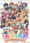 6+boys 6+girls angel_beats! baseball_bat beret black_hair blonde_hair blue_eyes blue_hair blush brown_eyes brown_hair camcorder cape charlotte_(anime) chibi clannad closed_eyes company_connection copyright_name cover cover_page crossover doujin_cover full_body furukawa_akio furukawa_nagisa furukawa_sanae futaki_kanata gakuran green_eyes grey_skirt grin hair_ribbon hairband hat hinata_(angel_beats!) hoshino_yumemi inohara_masato japanese_clothes kamikita_komari kanbe_kotori key_(company) konohana_lucia kurugaya_yuiko little_busters! long_hair long_sleeves miyazawa_kengo multiple_boys multiple_girls naoe_riki natsume_kyousuke natsume_rin nishimori_misa nishimori_yusa nishizono_mio noumi_kudryavka okazaki_tomoya ootori_chihaya open_mouth orange_eyes orange_hairband otosaka_yuu pink_hair plaid plaid_skirt planetarian pleated_skirt purple_eyes purple_hair red_eyes remotaro rewrite ribbon saigusa_haruka sasasegawa_sasami school_uniform senri_akane serafuku short_hair side_ponytail silver_hair skirt smile spiked_hair standing stuffed_animal stuffed_toy takajou_joujirou teddy_bear tennouji_kotarou tokido_saya tomori_nao twintails two_side_up very_long_hair yui_(angel_beats!)