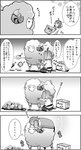 1girl absurdres ahoge apple blanket box carrying chaldea_uniform chibi closed_eyes comic commentary_request dumuzid_(fate) fate/grand_order fate_(series) food fruit fujimaru_ritsuka_(female) hair_between_eyes hair_ornament hair_scrunchie highres horns long_sleeves monochrome open_mouth pekeko_(pepekekeko) poking scrunchie sheep sheep_horns side_ponytail sitting sleeping smile translation_request zzz