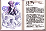 1girl bangs blush breasts character_profile cleavage come_hither elbow_gloves gloves hair_over_one_eye hat kenkou_cross kraken_(monster_girl_encyclopedia) large_breasts long_hair monster_girl monster_girl_encyclopedia navel pale_skin purple_eyes purple_hair scylla sidelocks smile solo squid tentacles text translation_request