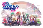 5girls 6+boys absurdres afro back commentary_request crossed_arms crossed_legs dark_skin hand_on_own_face hands_together highres inkling lens_flare looking_at_viewer looking_back midair multiple_boys multiple_girls necktie nintendo octoling official_art open_collar pantyhose pointy_ears school_uniform serious shoes sitting skirt sleeves_rolled_up sneakers splatoon splatoon_2 standing tentacle_hair twintails