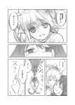 2girls akemi_homura comic hijiki_(hijikini) holding_hands kaname_madoka mahou_shoujo_madoka_magica monochrome multiple_girls spoilers tears translated