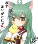1girl ahoge akashi_(azur_lane) animal animal_ears azur_lane bangs bell bird blush bow cat_ears chick chinese_zodiac commentary_request dress eyebrows_visible_through_hair green_hair hair_between_eyes hair_ornament heart heart_in_eye holding holding_animal jingle_bell long_hair long_sleeves looking_at_viewer nyano21 red_bow sailor_dress signature simple_background sleeves_past_fingers sleeves_past_wrists solo symbol_in_eye translation_request very_long_hair white_background white_dress year_of_the_rooster yellow_eyes