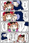 +++ 2girls 4koma black_headwear blue_eyes blue_hair brown_eyes brown_hair chibi closed_eyes comic crossed_arms drill_hair eyewear_on_head facing_another grin habit highres kumoi_ichirin long_sleeves looking_at_another multiple_girls no_nose open_mouth short_sleeves smile sunglasses taeshiru touhou translation_request twin_drills upper_body whispering white_background yorigami_jo'on