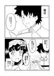 1boy 1girl black_hair book bow comic commentary_request doodle facial_hair fate/grand_order fate_(series) fujimaru_ritsuka_(male) glasses greyscale ha_akabouzu hair_bow hairband highres holding holding_hands long_hair looking_to_the_side monochrome mustache open_mouth osakabe-hime_(fate/grand_order) photo_(object) reading spiked_hair translation_request