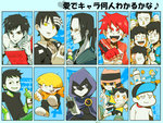 6+boys :d bad_id bad_pixiv_id black_hair blonde_hair blue_background book bottle brown_eyes buraiden_gai character_request clenched_hand clenched_hands clenched_teeth cloak closed_eyes codename:_kids_next_door commentary_request copyright_name copyright_request crossover dc_comics death_the_kid directional_arrow double_v fangs food glasses grin hat heart hood hoodie igawa_hiroyuki inazuma_eleven inazuma_eleven_(series) japanese_clothes jewelry jinnosuke kogure_yuuya konjiki_no_gash!! kudou_gai logo looking_at_viewer matsuno_kuusuke multiple_boys musical_note naruko_shoukichi open_mouth orange_eyes orange_hair parted_lips pointing ponytail purple_eyes raven_(dc) red_hair ring samurai_champloo scar scott_pilgrim shorts sitting smile soul_eater spot_color sweatdrop t_k_g takamine_kiyomaro teen_titans teeth ten_(manga) v v-shaped_eyebrows wallabee_beetles wallace_wells wristband yellow_eyes yowamushi_pedal