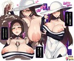 1boy 1girl areola_slip areolae asa_(teng_zi) beauty_(pokemon) black_choker black_sleeves blush breast_press breast_squeeze breasts breath brown_hair choker cleavage covered_nipples cum cum_on_body cum_on_breasts cum_on_headwear cum_on_upper_body cumdrip dark_skin dark_skinned_male detached_sleeves dress earrings ejaculation facial green_eyes hat heart hetero holding holding_poke_ball huge_breasts jewelry large_areolae licking long_hair multiple_views nipple_licking nipples nose_blush open_mouth paizuri parted_lips penis poke_ball pokemon pokemon_(game) pokemon_masters puffy_nipples purple_nails smile strapless strapless_dress stud_earrings tongue tongue_out uncensored very_long_hair white_dress