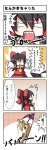 4koma beni_shake blonde_hair bow brown_eyes brown_hair chibi child comic detached_sleeves dress flapping gap grey_eyes hair_bow hair_tubes hakurei_reimu hat highres kirisame_marisa open_mouth purple_dress red_dress smile touhou translated witch_hat yakumo_yukari