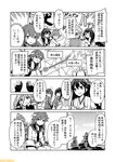 6+girls ;d agano_(kantai_collection) ahoge black_gloves black_hair bow bowtie braid breasts cannon cleavage comic commentary cracker detached_sleeves dress food glasses gloves greyscale hachimaki hair_between_eyes haruna_(kantai_collection) headband headgear instrument kantai_collection kiyoshimo_(kantai_collection) kongou_(kantai_collection) large_breasts long_hair mizumoto_tadashi monochrome multiple_girls naganami_(kantai_collection) non-human_admiral_(kantai_collection) nontraditional_miko noshiro_(kantai_collection) okinami_(kantai_collection) one_eye_closed open_mouth partly_fingerless_gloves ponytail remodel_(kantai_collection) sakawa_(kantai_collection) school_uniform serafuku short_hair sleeveless sleeveless_dress smile taiko_drum translation_request turrets twin_braids yahagi_(kantai_collection)