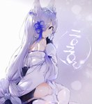 1girl 2020 animal_ear_fluff animal_ears azur_lane bare_shoulders black_gloves black_skirt blue_eyes expressionless flower_knot fox_ears gloves gradient gradient_background hair_ornament hair_over_one_eye highres japanese_clothes kasumi_(azur_lane) long_hair long_sleeves looking_at_viewer looking_back nontraditional_miko off_shoulder silver_hair sitting skirt solo translated very_long_hair white_legwear yatsuha_(hachiyoh)