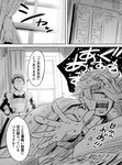 1boy 1girl apron bed comic commentary_request covering_face curtains day frills maid maid_apron maid_headdress monochrome original paper room sunlight translation_request tunateisyoku under_covers waking_up window