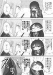 >_< bangs blazer blunt_bangs bow bowtie breasts cardigan cellphone closed_eyes collared_shirt comic commentary deformed earrings eyebrows_visible_through_hair from_side greyscale hair_ornament hairclip half-closed_eyes hand_on_own_head head_tilt highres higuchi_kaede jacket jewelry jitome kiss_day looking_at_another looking_down medium_breasts mole mole_under_eye monochrome nijisanji open_blazer open_clothes open_jacket open_mouth phone polka_dot polka_dot_background rikosyegou shirt smartphone tareme translated tsukino_mito upper_body virtual_youtuber