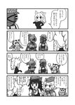 4girls adapted_costume afterimage alternate_costume animal_ears armadillo_ears armor atlantic_puffin_(kemono_friends) bird_wings bougu cabbie_hat comic food giant_armadillo_(kemono_friends) giant_pangolin_(kemono_friends) greyscale hat head_wings height_difference highres japari_bun kemono_friends kemono_friends_pavilion kotobuki_(tiny_life) long_hair monochrome multiple_girls pangolin_ears playground_equipment_(kemono_friends_pavilion) rhinoceros_ears short_hair thighhighs translated white_rhinoceros_(kemono_friends) wings