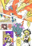 2girls :d ;) apron ascot attack blonde_hair bow braid brown_eyes brown_hair check_translation clenched_hands comic commentary_request crossed_arms crossover emphasis_lines eyebrows_visible_through_hair fennekin fire floating gen_2_pokemon gen_6_pokemon hair_bow hair_tubes hakurei_reimu hat hat_bow highres kirisame_marisa long_hair misdreavus multiple_girls noel_(noel-gunso) one_eye_closed open_mouth partially_translated pokemon pokemon_(creature) short_sleeves side_braid single_braid skirt smile standing touhou translation_request v-shaped_eyebrows waist_apron witch_hat yellow_eyes