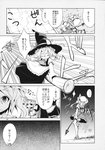 ... 3girls aozora_market apron ascot bat_wings bow broom broom_riding comic flandre_scarlet greyscale hat hat_bow hat_ribbon highres kirisame_marisa long_hair maid mob_cap monochrome multiple_girls page_number puffy_short_sleeves puffy_sleeves remilia_scarlet ribbon scan short_sleeves side_ponytail skirt spoken_ellipsis touhou translated vest waist_apron wings witch_hat