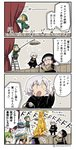 1other 2boys 4girls 4koma :d anger_vein animal_ears animal_hood arabian_clothes asaya_minoru bandaged_hands bandages bangs basket beret black_bow black_cloak black_gloves black_hat blonde_hair blue_hair blue_vest book boots bow braid brown_footwear brown_gloves brown_legwear chalice cloak closed_eyes closed_mouth comic commentary_request enkidu_(fate/strange_fake) eyebrows_visible_through_hair facial_scar facing_away fate/extra fate/extra_ccc fate/grand_order fate/strange_fake fate_(series) fingerless_gloves gate_of_babylon gilgamesh gilgamesh_(caster)_(fate) gloves gold green_hair green_hat green_jacket hans_christian_andersen_(fate) hat hat_bow holding holding_basket holding_book hood hood_up jack_the_ripper_(fate/apocrypha) jacket ladder little_match_girl long_hair long_sleeves low_twintails matchstick medusa_(lancer)_(fate) microphone microphone_stand multiple_boys multiple_girls nursery_rhyme_(fate/extra) open_book open_mouth pantyhose paul_bunyan_(fate/grand_order) purple_hair rider scar scar_across_eye scar_on_cheek short_hair silver_hair single_glove sitting smile speed_lines stage translation_request trembling twin_braids twintails twitter_username very_long_hair vest