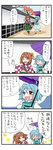0_0 2girls 4koma >_< ahoge blue_hair brown_eyes brown_hair comic commentary crying dress hair_bobbles hair_ornament heterochromia juliet_sleeves karakasa_obake long_sleeves motoori_kosuzu multiple_girls open_mouth puffy_sleeves red_eyes star sweatdrop tatara_kogasa tears tongue tongue_out touhou translated tree two-tone_background umbrella vest wall wide_sleeves yuzuna99